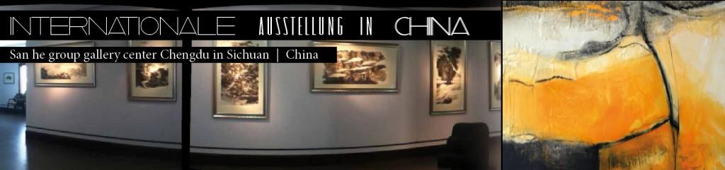 exhibitions_2011_Chengdu_China